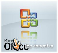 Microsoft Office 2007 Enterprise