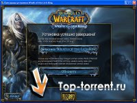 World of Warcraft: Wrath of the Lich King (������� ������)