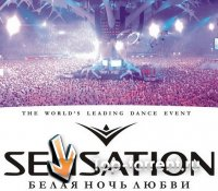 Sensation White «The Tree of Love» (2009)
