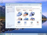 Microsoft Windows 7 Build 7201 x86 ru