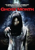 ����� ��������� / Ghost Month