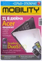 Mobility �5, 6, 7 (���, ����, ���� 2009)