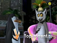 Пингвины Мадагаскара / The Penguins Of Madagascar