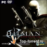 Anthology Hitman