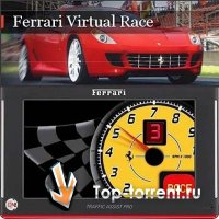 Ferrari Virtual Race 2009