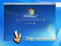 Windows 7 Ultimate RTM Build 7600