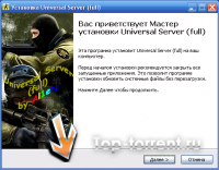 Universal Server Counter-Strike 1.6