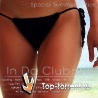 In Da Club: Inspiration Vol. 2 (Special Summer Edition)