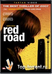 ������� ������ / Red Road