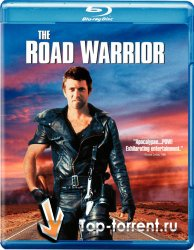 �������� ���� 2: ���� ������ / Mad Max 2: The Road Warrior