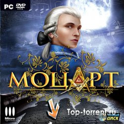 Моцарт / Mozart: The Last Secret