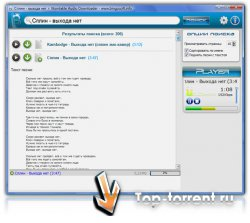 Vkontakte Audio Downloader