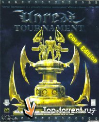 Unreal Tournament Gold Edition