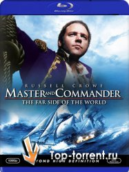 Хозяин морей: На краю земли / Master and Commander: The Far Side of the World