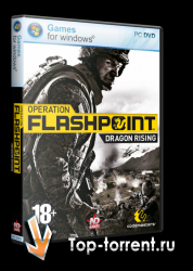 Operation Flashpoint: Dragon Rising [Repack]