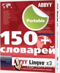 ABBYY Lingvo х3 Multilingual Plus v4 Portable