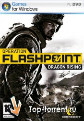 Operation Flashpoint 2: Dragon Rising | RePack