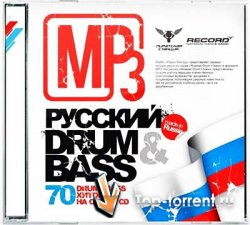 VA - Русский Drum & Bass (4CD)