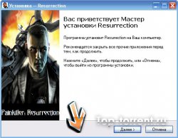 Painkiller: Resurrection | RePack