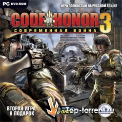 Code of Honor 3: ����������� �����
