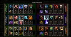 Heroes Of Newerth (HoN)