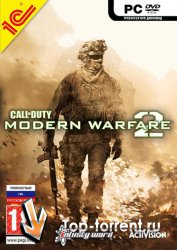 Call of Duty: Modern Warfare 2 (от 1-ого лица, лицензия)