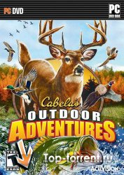 Cabela's Outdoor Adventures