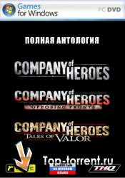 Company of Heroes ��������� 2009 ���� / THQ Repack