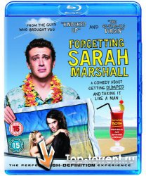 В пролете / Forgetting Sarah Marshall (2008)