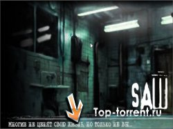 ���� / SAW: The Video Game