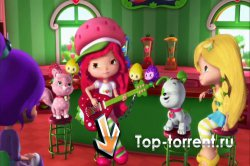 Приключения Ягодок / Strawberry Shortcake The Movie Sky's the Limit