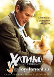 ������: ����� ������ ���� (���. ����� ���������, ���, 2009)  / Hachiko: A Dog's Story