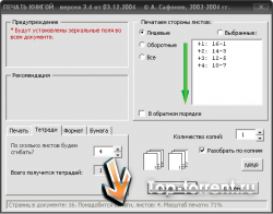 Microsoft Office 2007 Enterprise русский