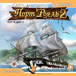 ���� ���� 2 / Port Royal 2