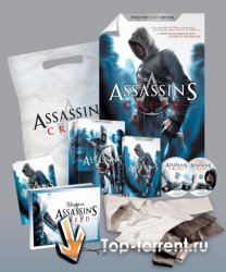 Assassin's Creed Director`s Cut Edition