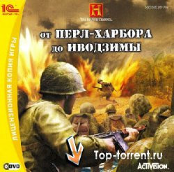 От Перл-Харбора до Иводзимы / History Channel: Battle for the Pacific