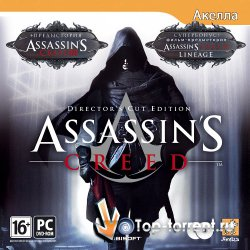Assassin's Creed + Фильм Assassin's Creed Lineage