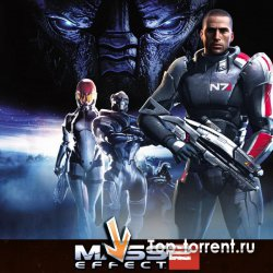 Mass Effect 2 DLC
