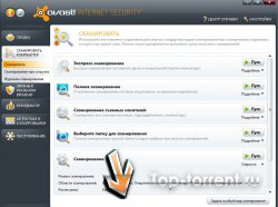 Avast Free Antivirus, Professional Edition, Internet Security 5.0.396 Final [Rus]
