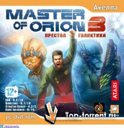 Master of Orion 3 / Master of Orion 3: Престол Галактики