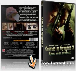 ������ �� ������� 2: ���� ���� ������ / The Boondock Saints II