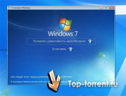 Windows 7 Ultimate (x86) RUS