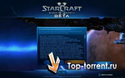 StarCraft 2: Wings of Liberty (Sandbox) (Соло игра)