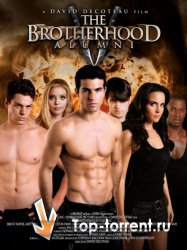 Братство 5 / The Brotherhood V: Alumni