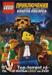����: ����������� ������ ������� / Lego: The Adventures of Clutch Powers