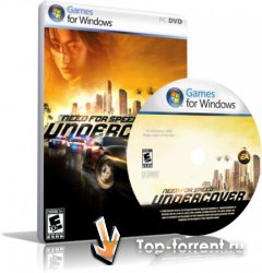 Need For Speed: Undercover/PC(Repack)