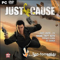 Just Cause/PC
