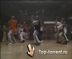 Танцы Улиц / You Got Served
