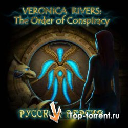 Veronica Rivers: The Order Of Conspiracy (Русская версия)