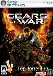 Gears of War/PC(Repack)